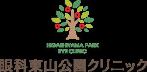 眼科東山公園クリニック